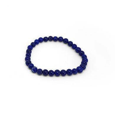Lapis lazuli bead small bracelet